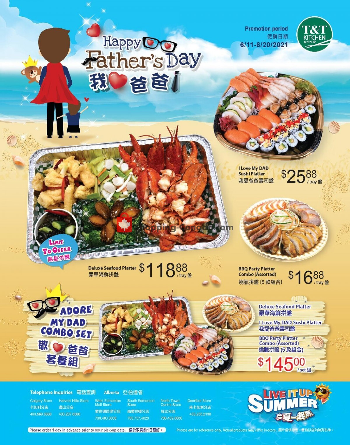 Flyer T&T Supermarket Canada - from Friday June 11, 2021 to Sunday June 20, 2021