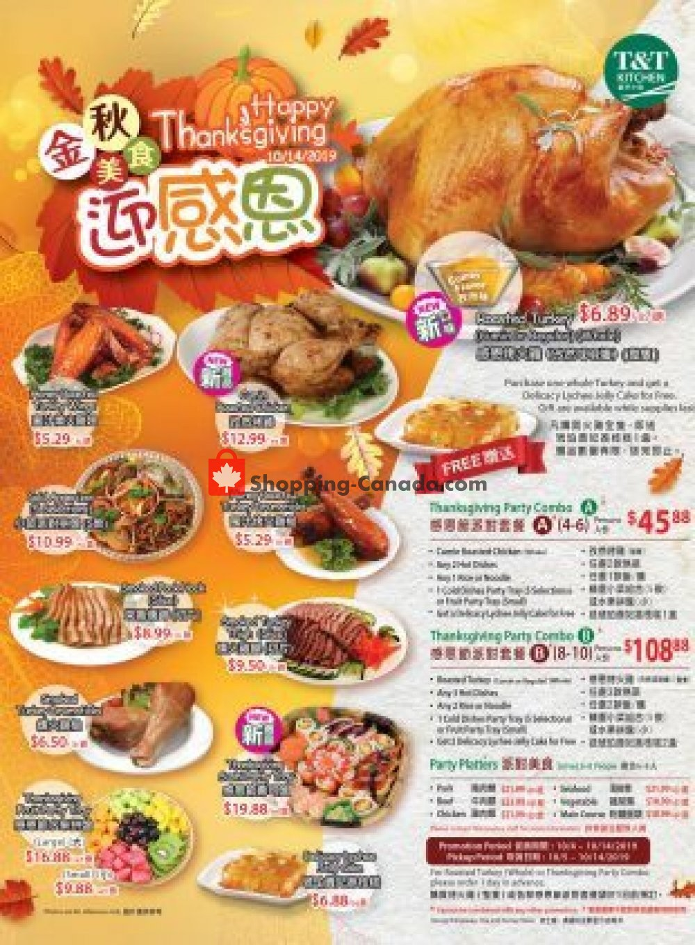 Flyer T&T Supermarket Canada - from Friday October 4, 2019 to Monday October 14, 2019