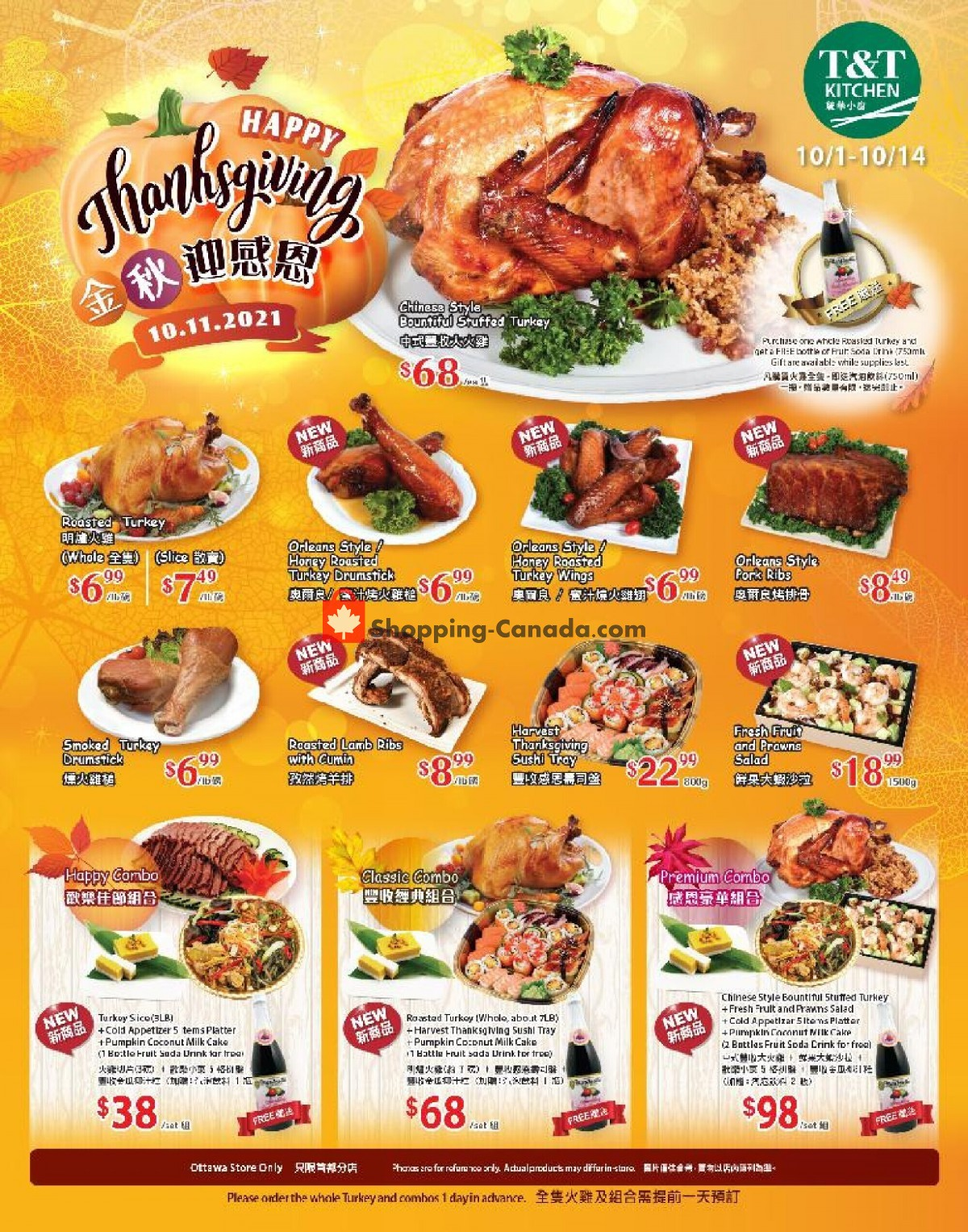 Flyer T&T Supermarket Canada - from Friday October 1, 2021 to Monday October 11, 2021