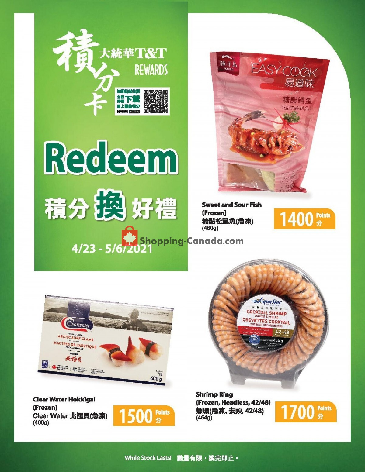 Flyer T&T Supermarket Canada - from Friday April 23, 2021 to Thursday May 6, 2021