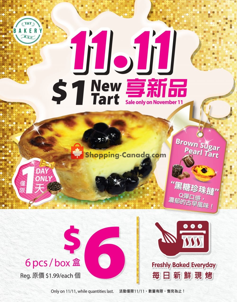 Flyer T&T Supermarket Canada - from Monday November 11, 2019 to Monday November 11, 2019