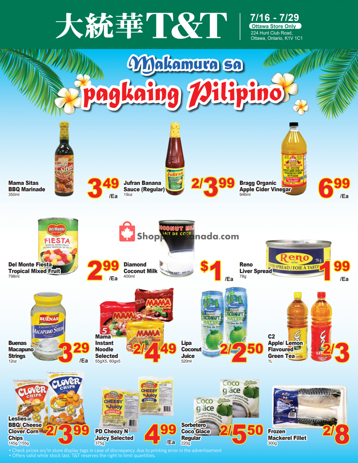 Flyer T&T Supermarket Canada - from Friday July 16, 2021 to Thursday July 29, 2021
