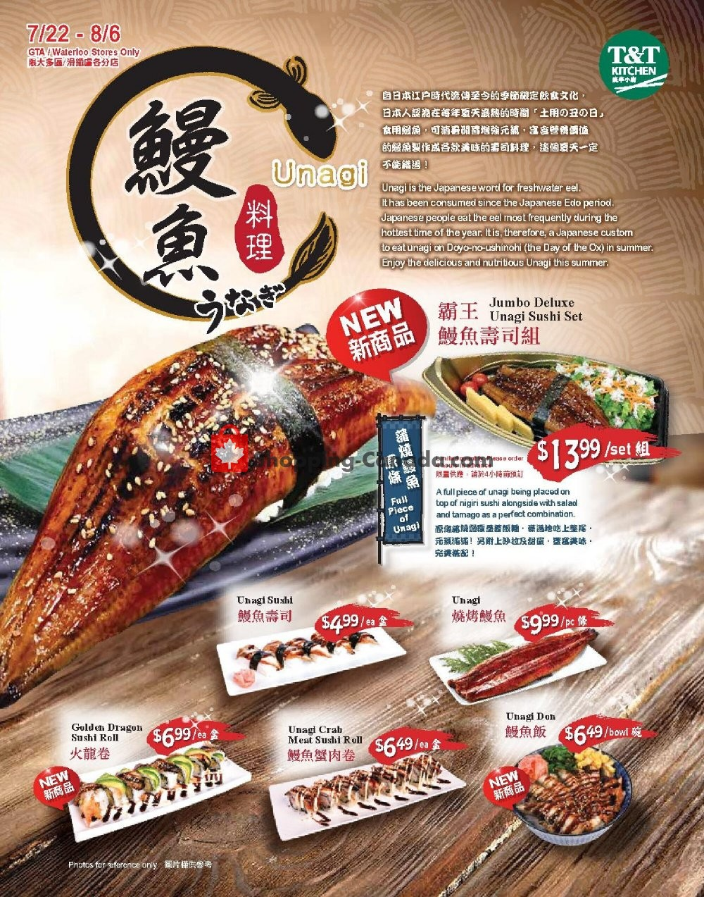 Flyer T&T Supermarket Canada - from Wednesday July 22, 2020 to Thursday August 6, 2020
