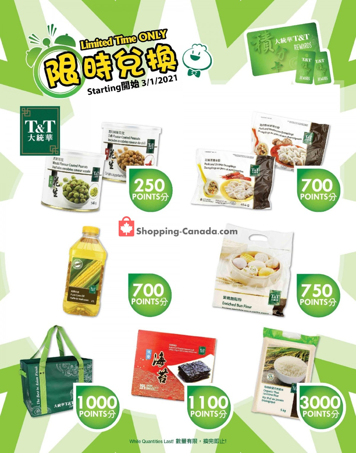 Flyer T&T Supermarket Canada - from Monday March 1, 2021 to Sunday May 2, 2021