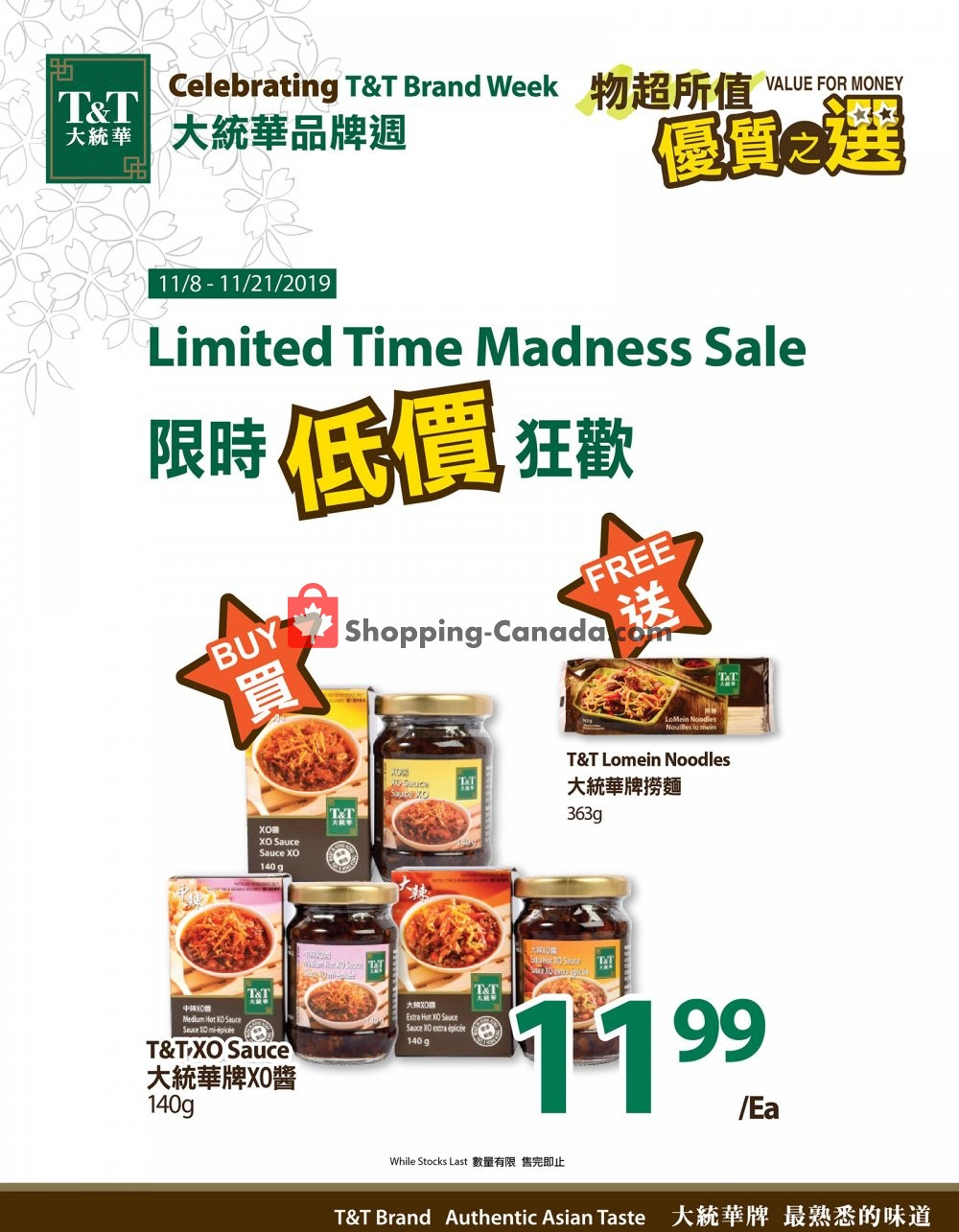 Flyer T&T Supermarket Canada - from Friday November 8, 2019 to Thursday November 21, 2019