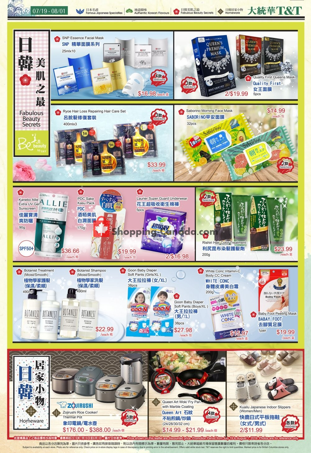 Flyer T&T Supermarket Canada - from Friday July 19, 2019 to Thursday August 1, 2019