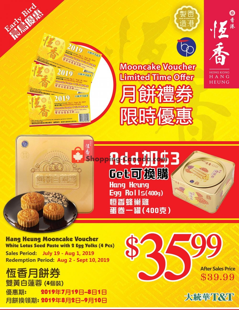 Flyer T&T Supermarket Canada - from Friday July 19, 2019 to Tuesday September 10, 2019