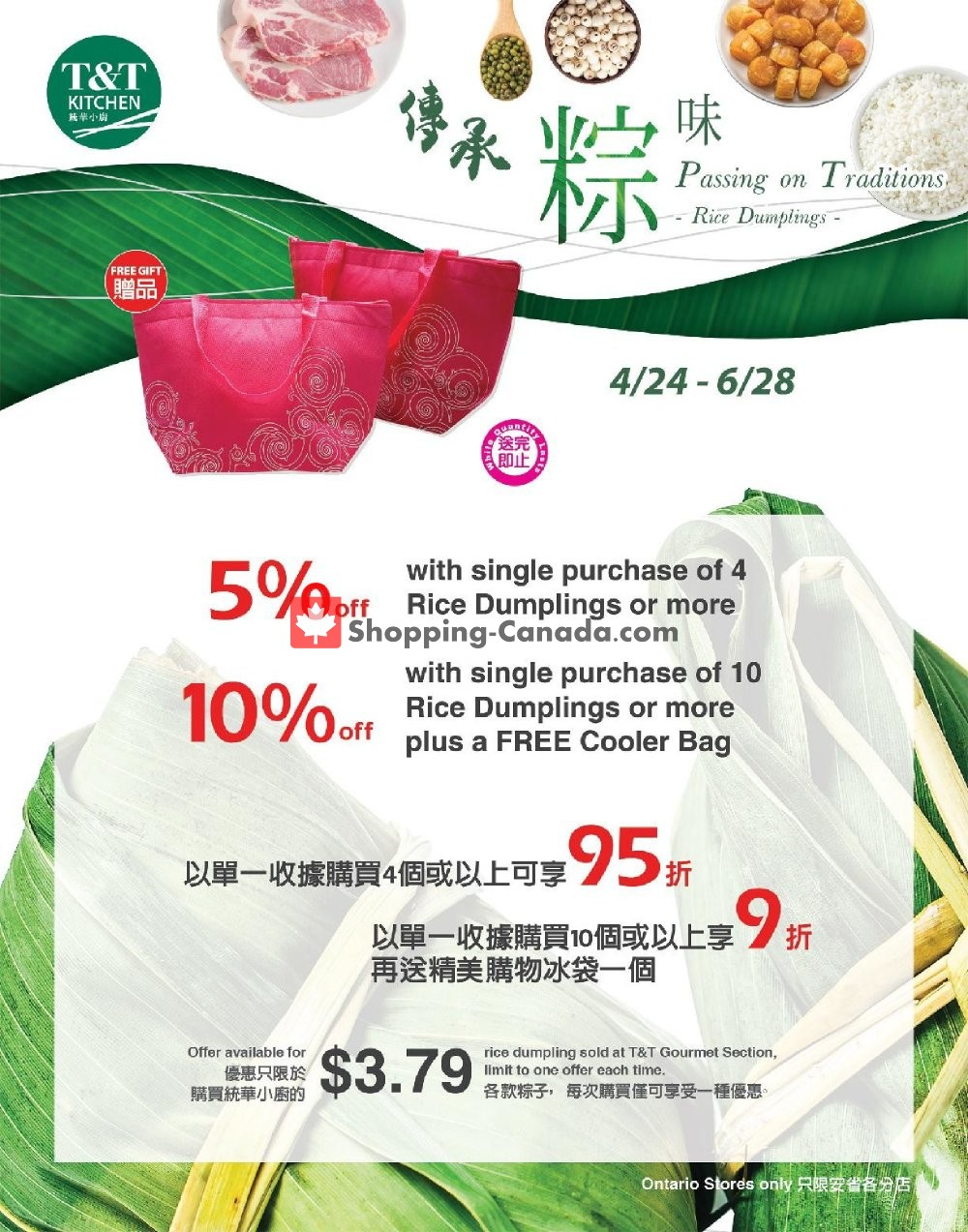 Flyer T&T Supermarket Canada - from Friday April 24, 2020 to Sunday June 28, 2020