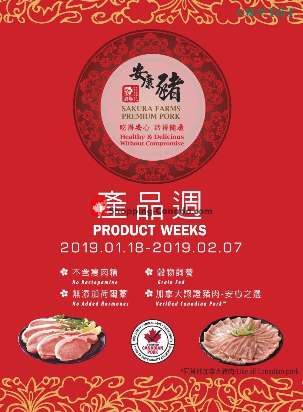 Flyer T&T Supermarket Canada - from Friday January 18, 2019 to Thursday February 7, 2019