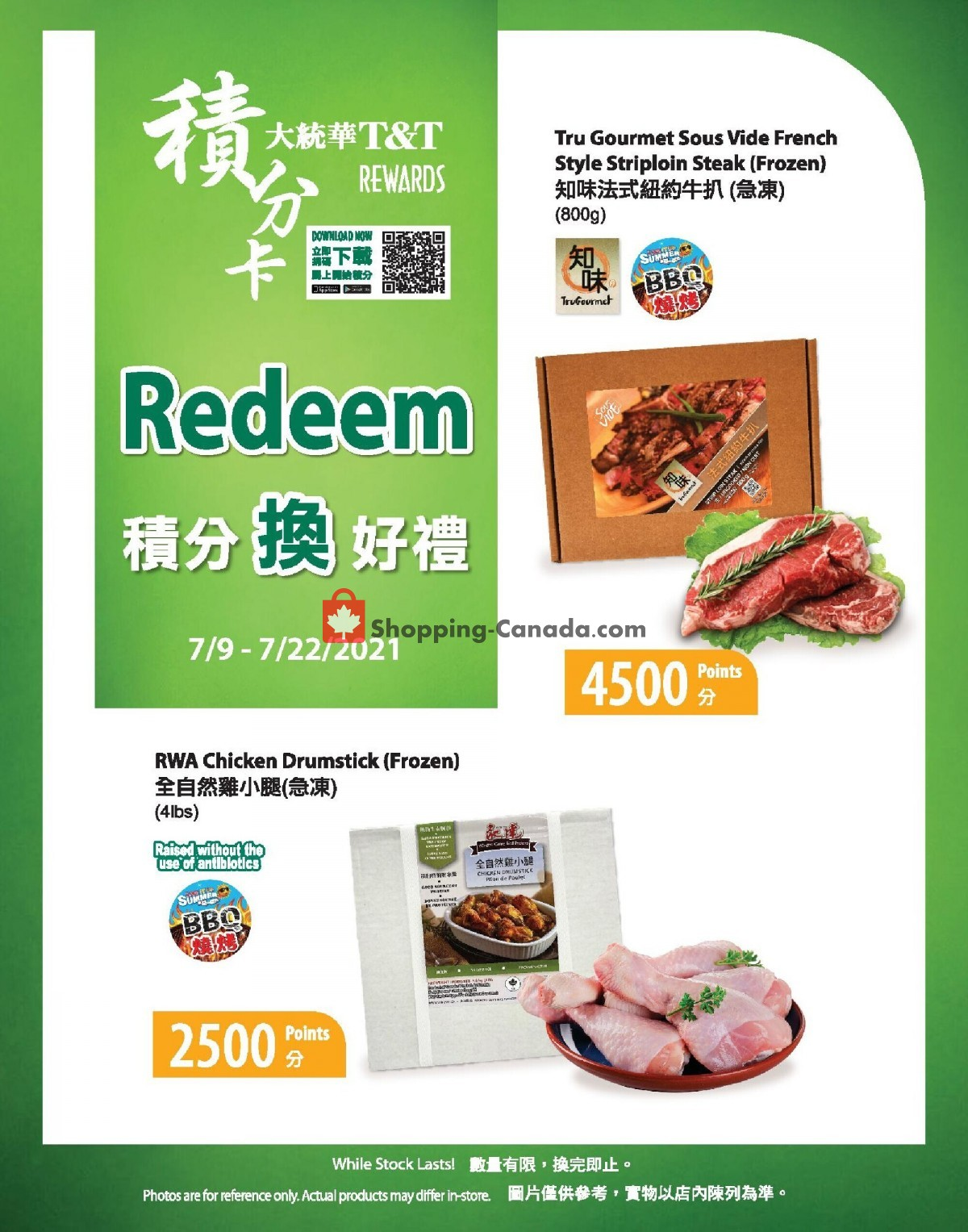 Flyer T&T Supermarket Canada - from Friday July 9, 2021 to Thursday July 22, 2021