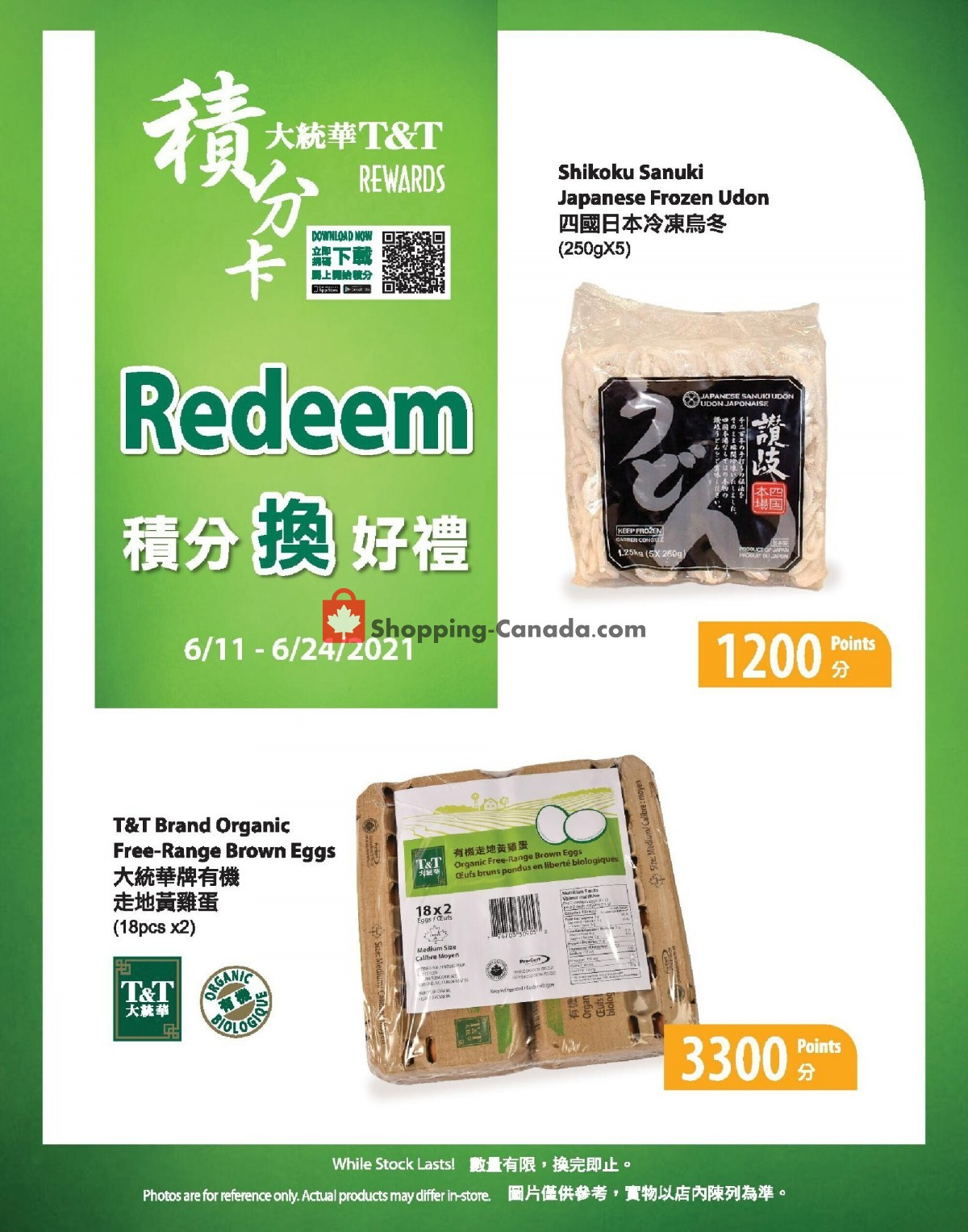 Flyer T&T Supermarket Canada - from Friday June 11, 2021 to Thursday June 24, 2021