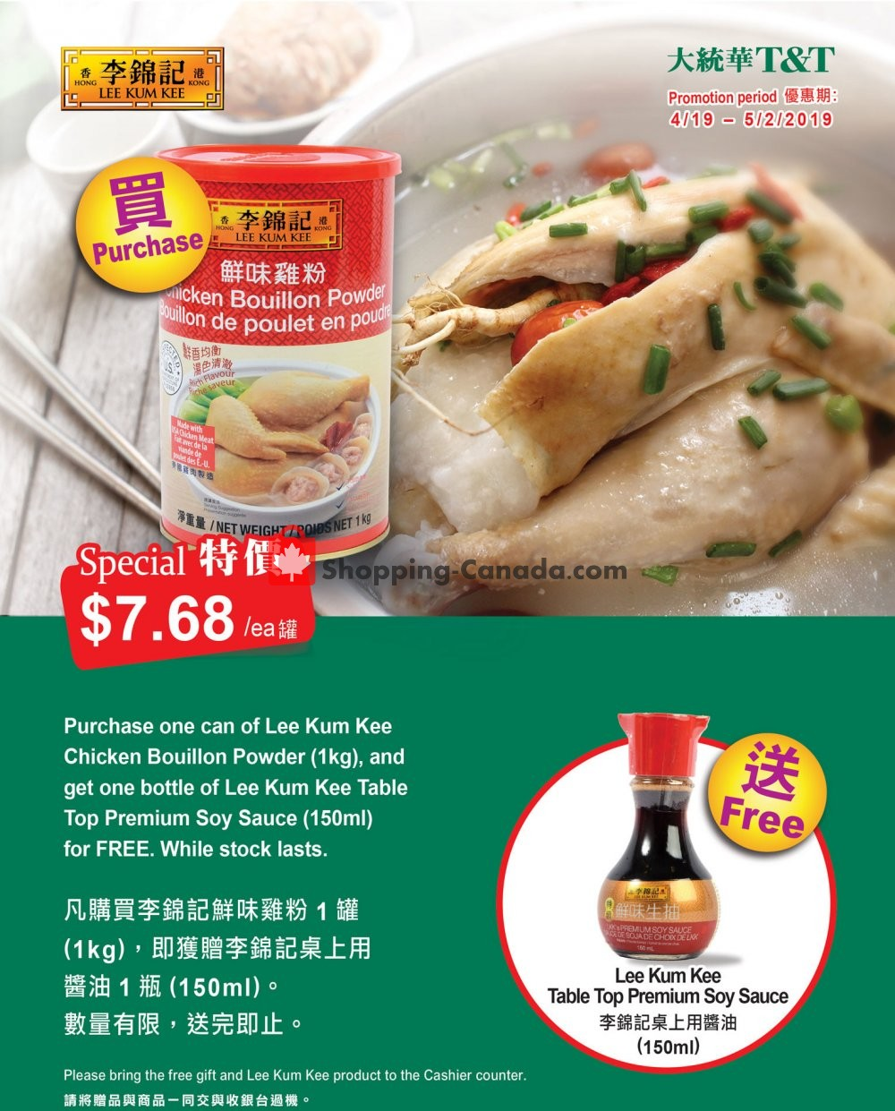 Flyer T&T Supermarket Canada - from Friday April 19, 2019 to Thursday May 2, 2019