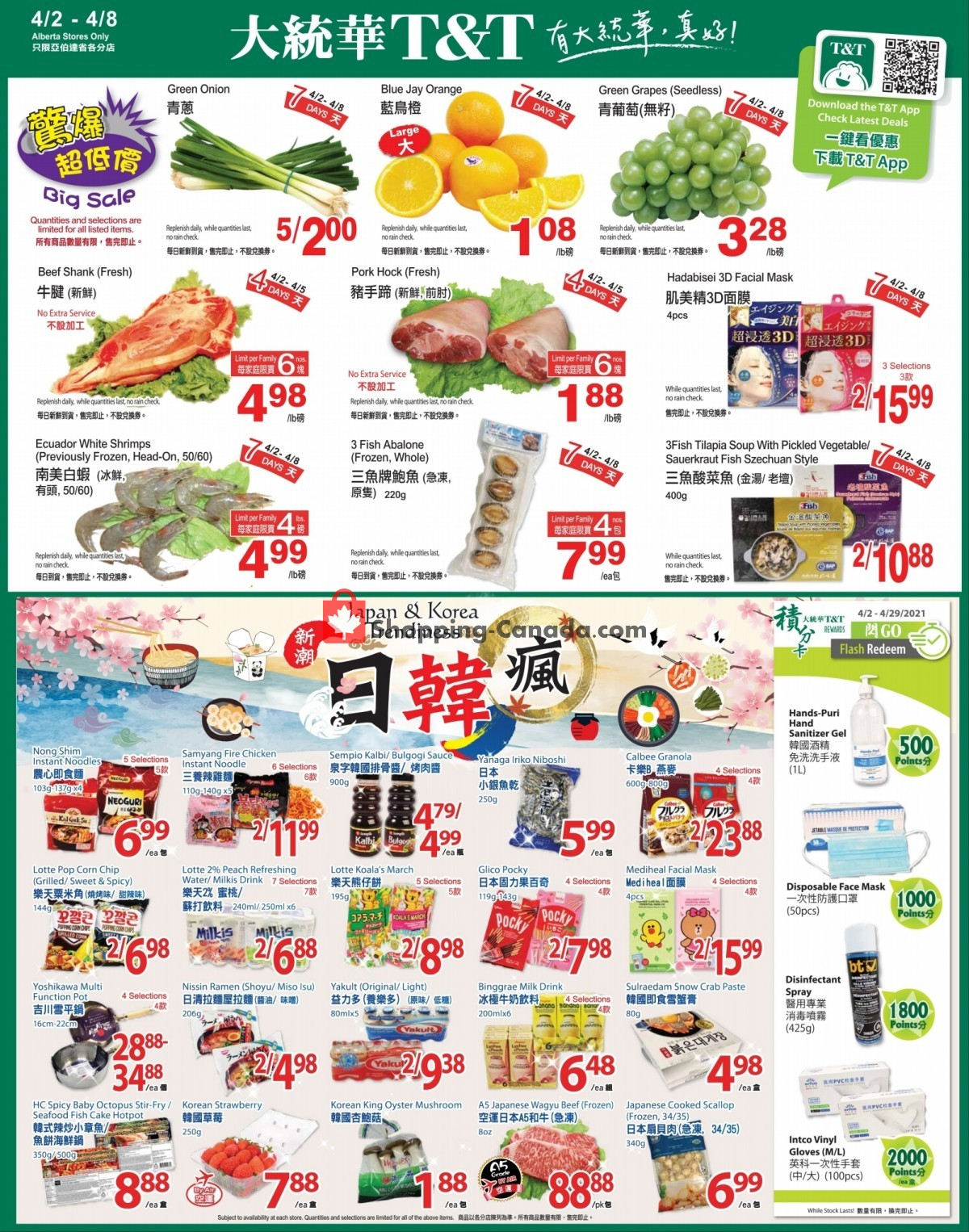Flyer T&T Supermarket Canada - from Friday April 2, 2021 to Thursday April 8, 2021