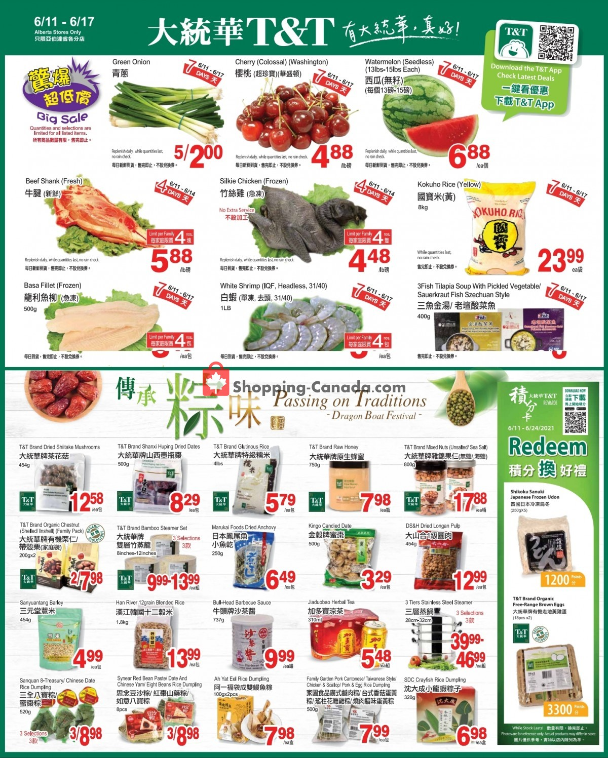 Flyer T&T Supermarket Canada - from Friday June 11, 2021 to Thursday June 17, 2021