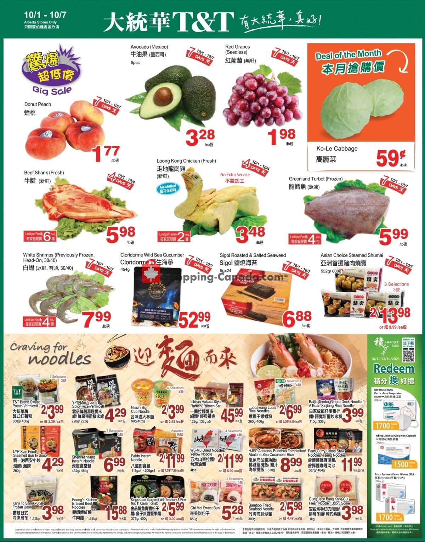 Flyer T&T Supermarket Canada - from Friday October 1, 2021 to Thursday October 7, 2021