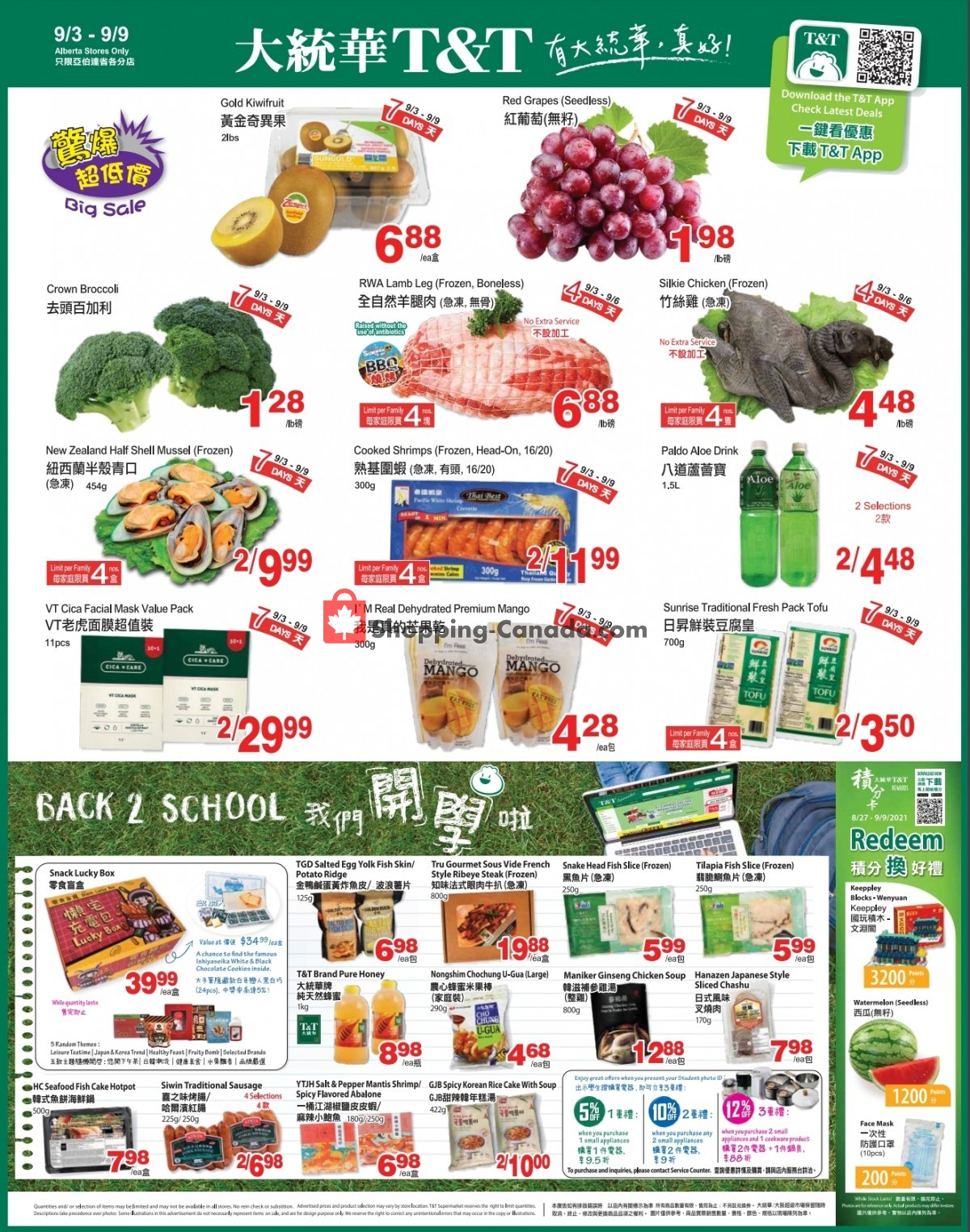 Flyer T&T Supermarket Canada - from Friday September 3, 2021 to Thursday September 9, 2021