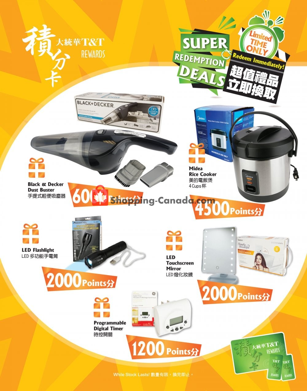 Flyer T&T Supermarket Canada - from Friday August 30, 2019 to Friday September 13, 2019