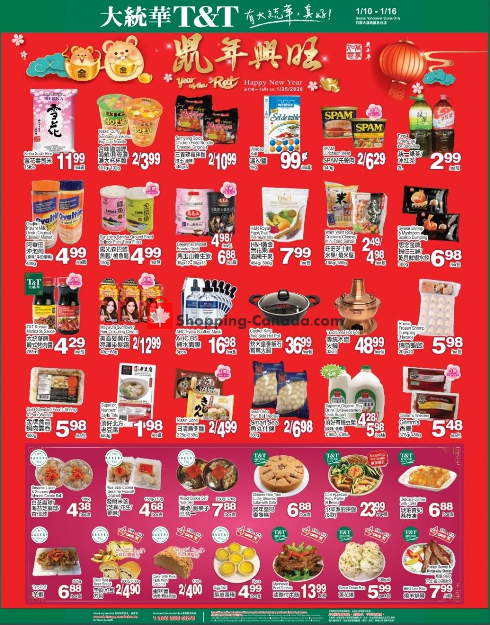 Flyer T&T Supermarket Canada - from Friday January 10, 2020 to Thursday January 16, 2020