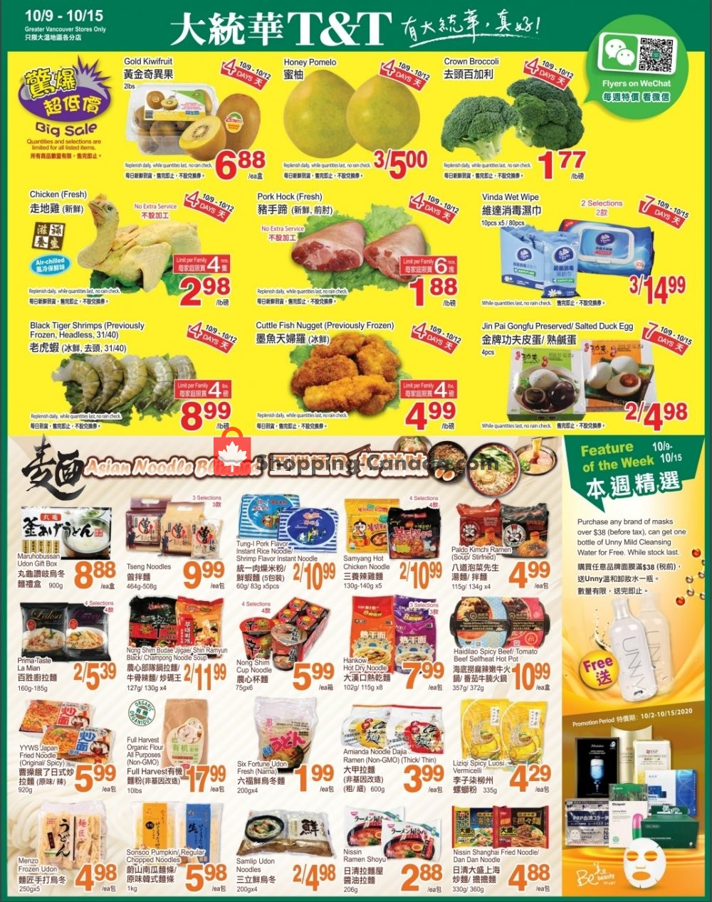 Flyer T&T Supermarket Canada - from Friday October 9, 2020 to Thursday October 15, 2020