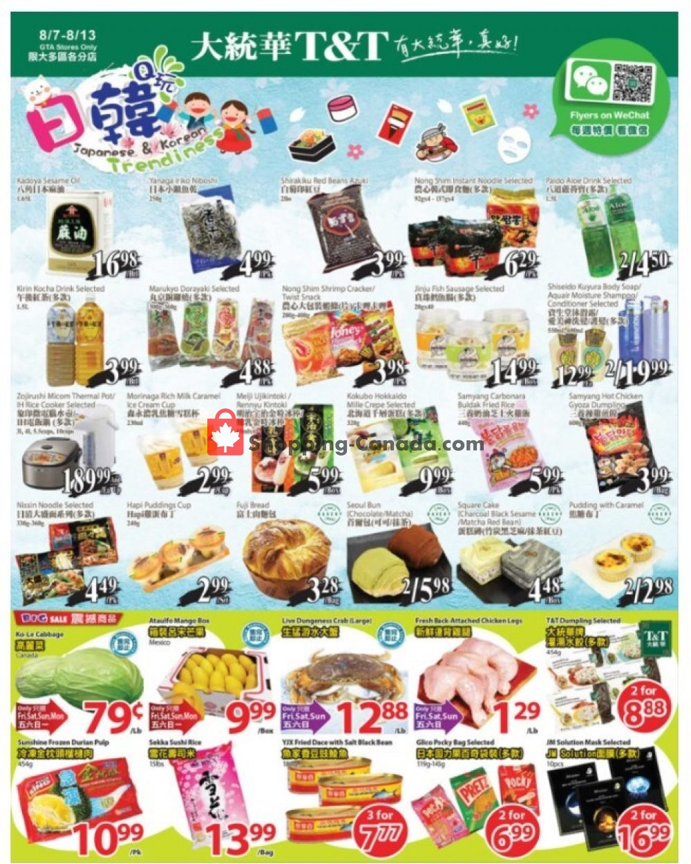 Flyer T&T Supermarket Canada - from Friday August 7, 2020 to Thursday August 13, 2020