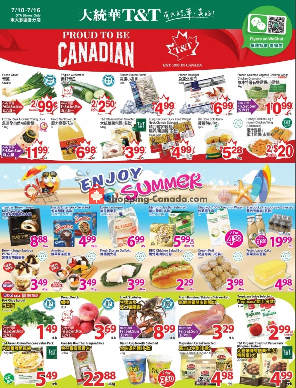 Flyer T&T Supermarket Canada - from Friday July 10, 2020 to Thursday July 16, 2020