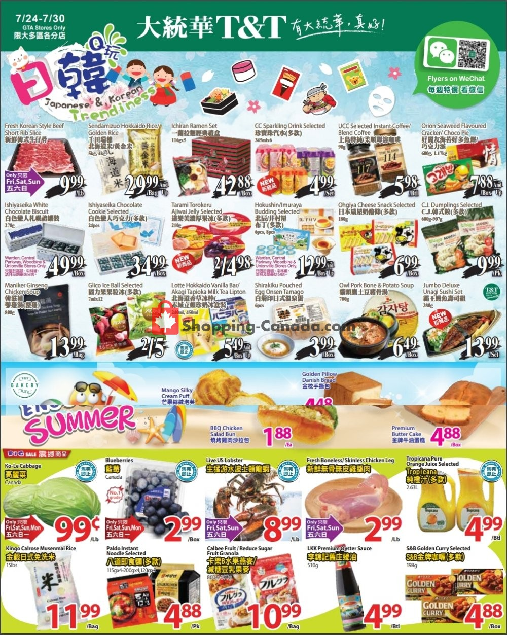 Flyer T&T Supermarket Canada - from Friday July 24, 2020 to Thursday July 30, 2020