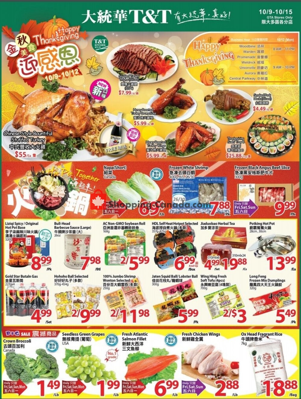 Flyer T&T Supermarket Canada - from Friday October 9, 2020 to Thursday October 15, 2020