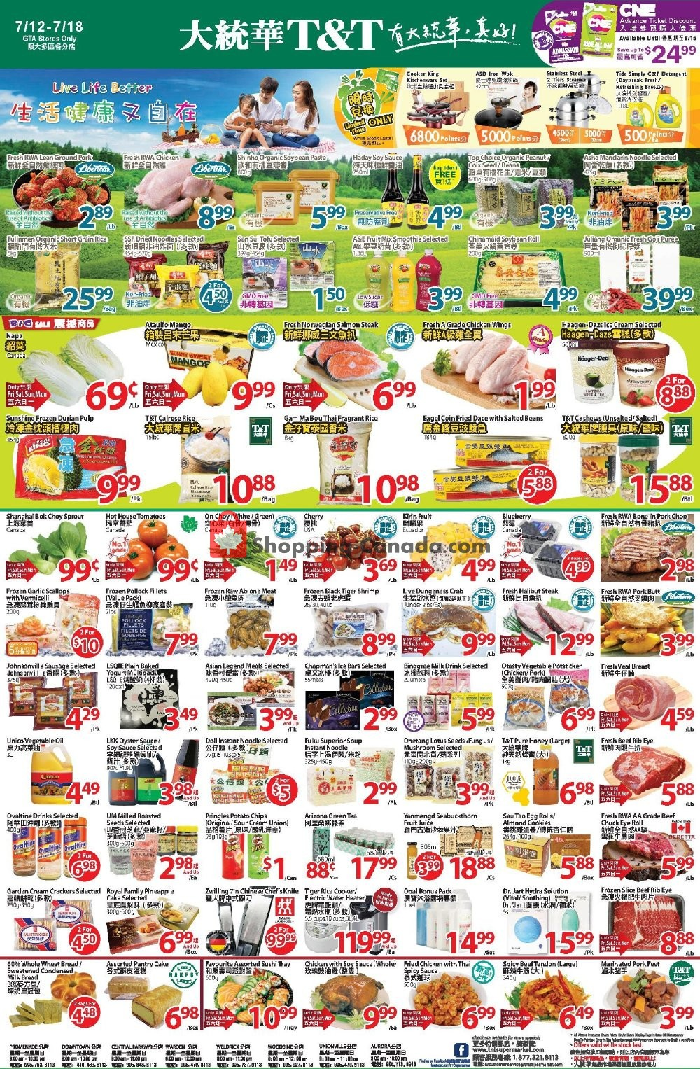 Flyer T&T Supermarket Canada - from Friday July 12, 2019 to Thursday July 18, 2019