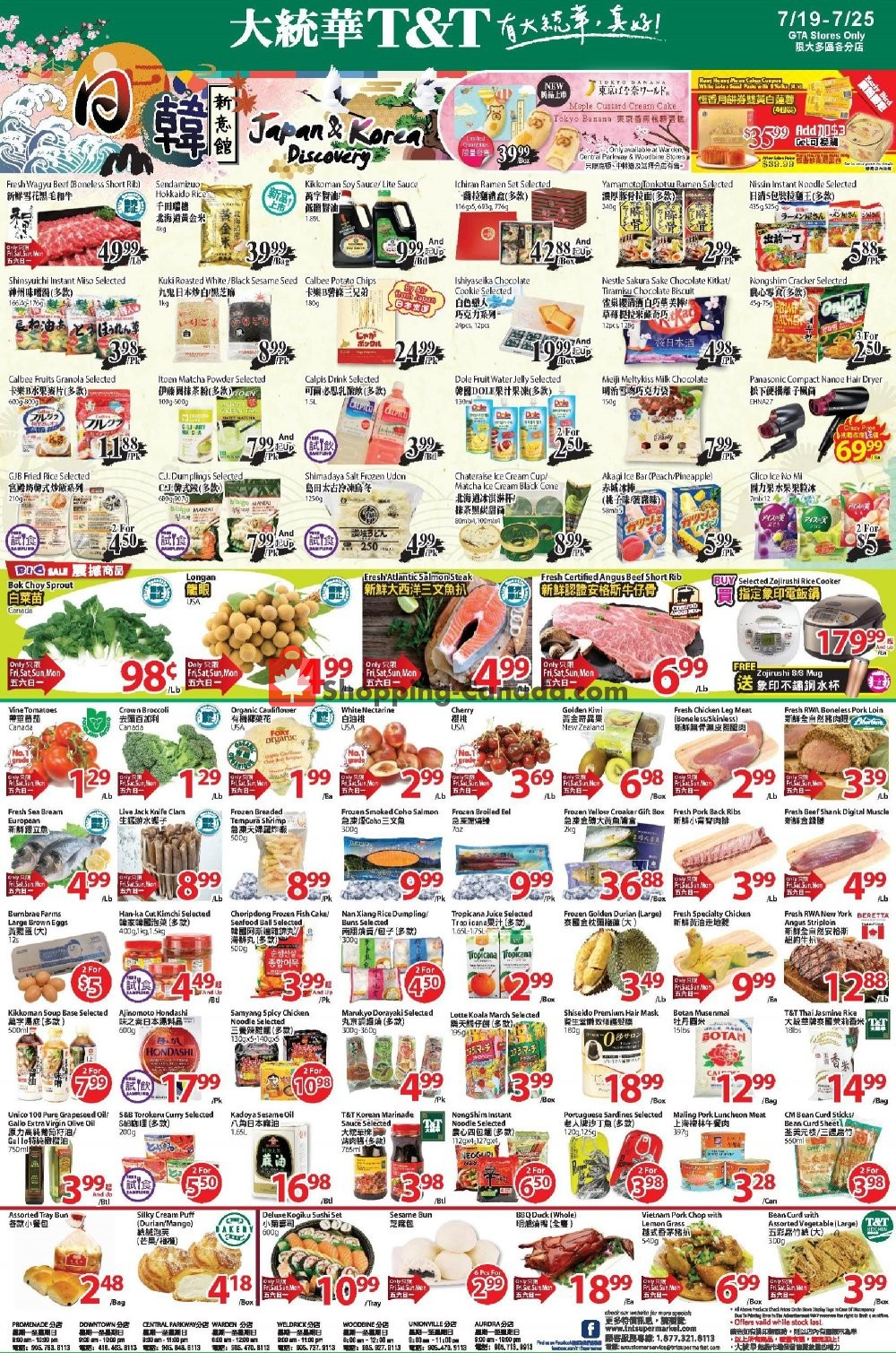 Flyer T&T Supermarket Canada - from Friday July 19, 2019 to Thursday July 25, 2019