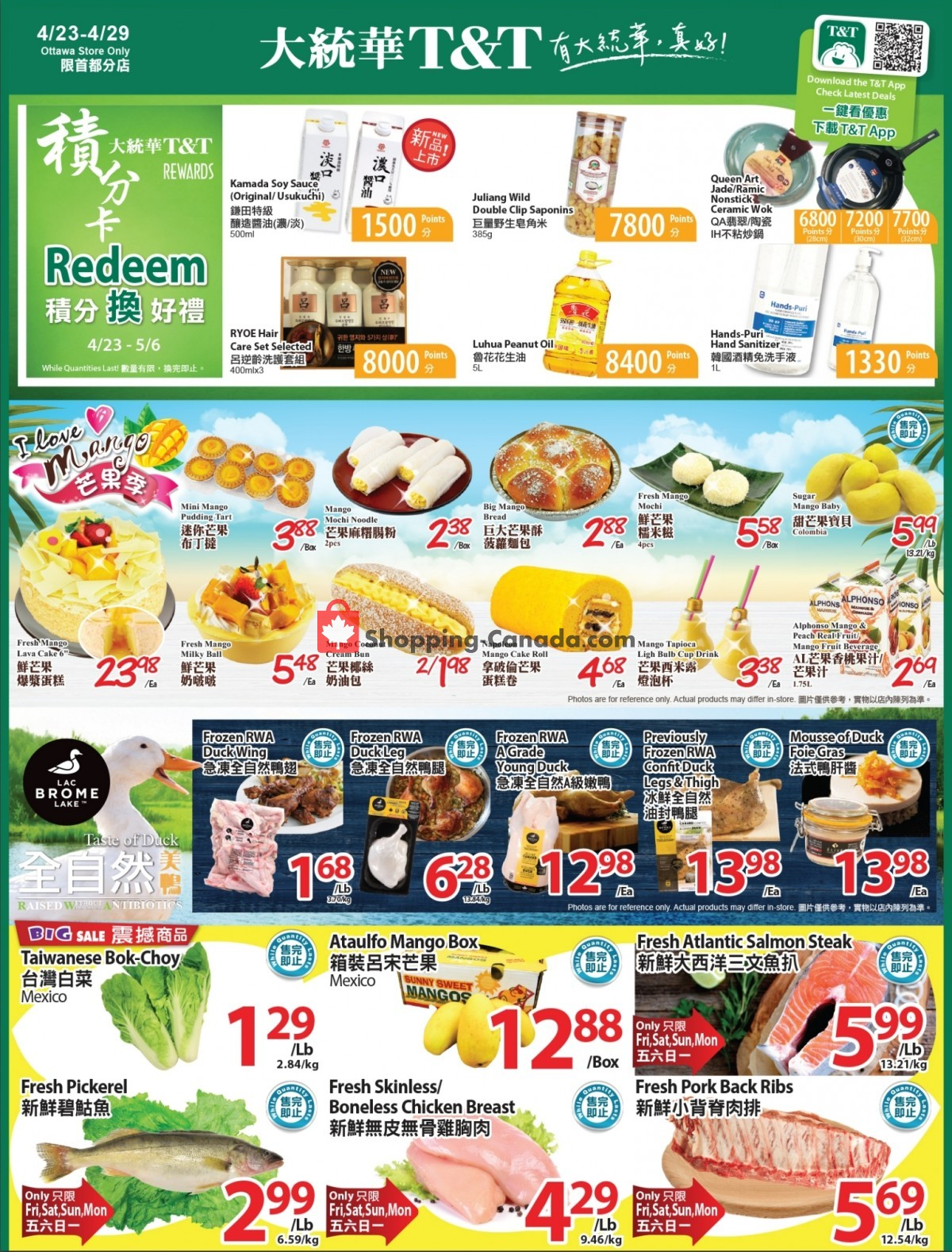 Flyer T&T Supermarket Canada - from Friday April 23, 2021 to Thursday April 29, 2021