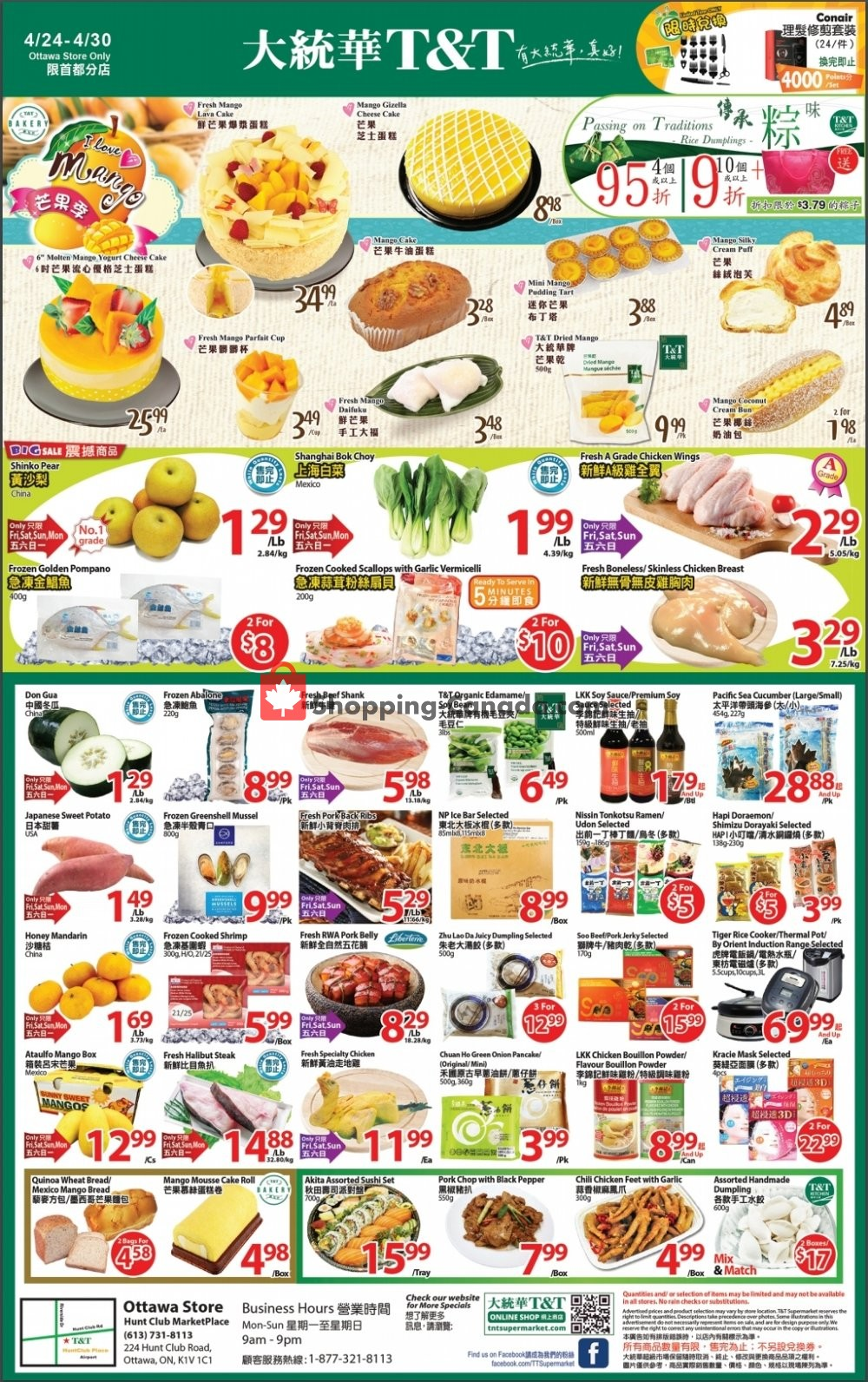 Flyer T&T Supermarket Canada - from Friday April 24, 2020 to Thursday April 30, 2020
