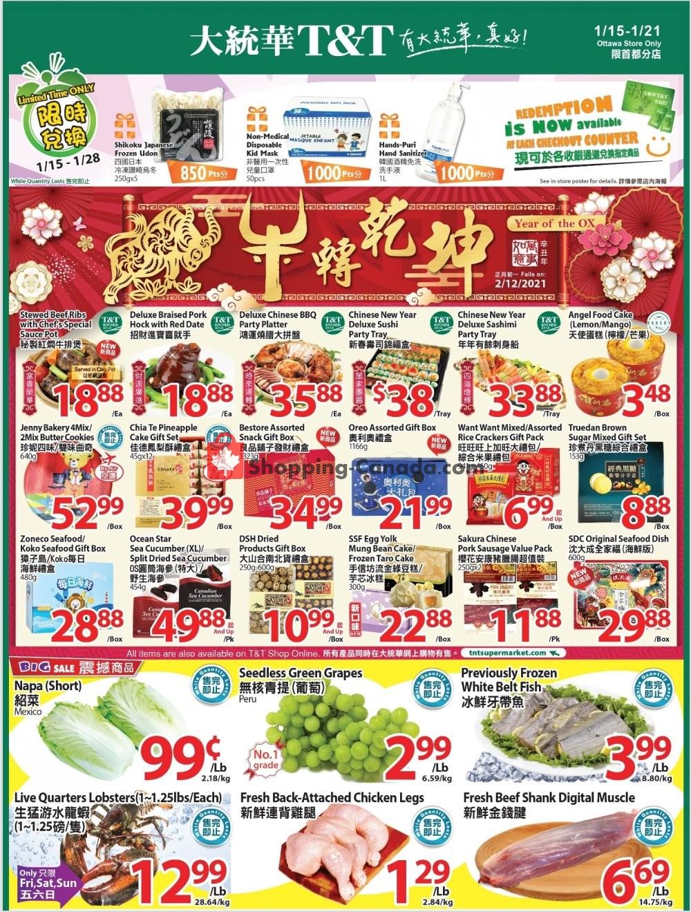 Flyer T&T Supermarket Canada - from Friday January 15, 2021 to Thursday January 21, 2021