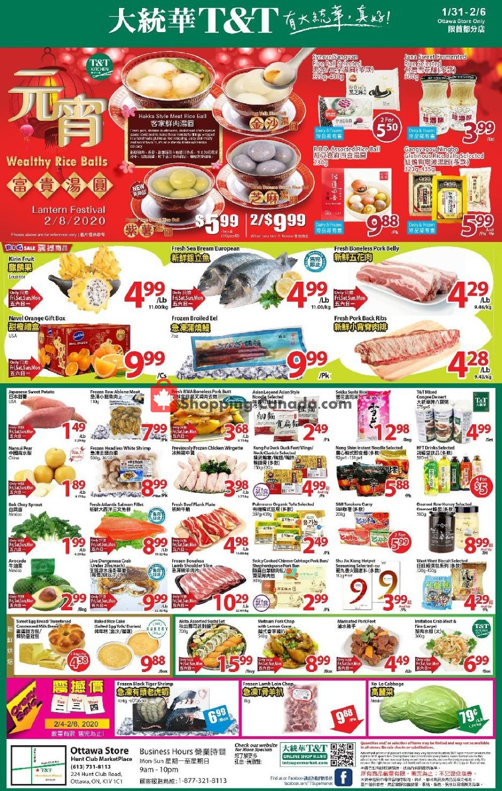 Flyer T&T Supermarket Canada - from Friday January 31, 2020 to Thursday February 6, 2020