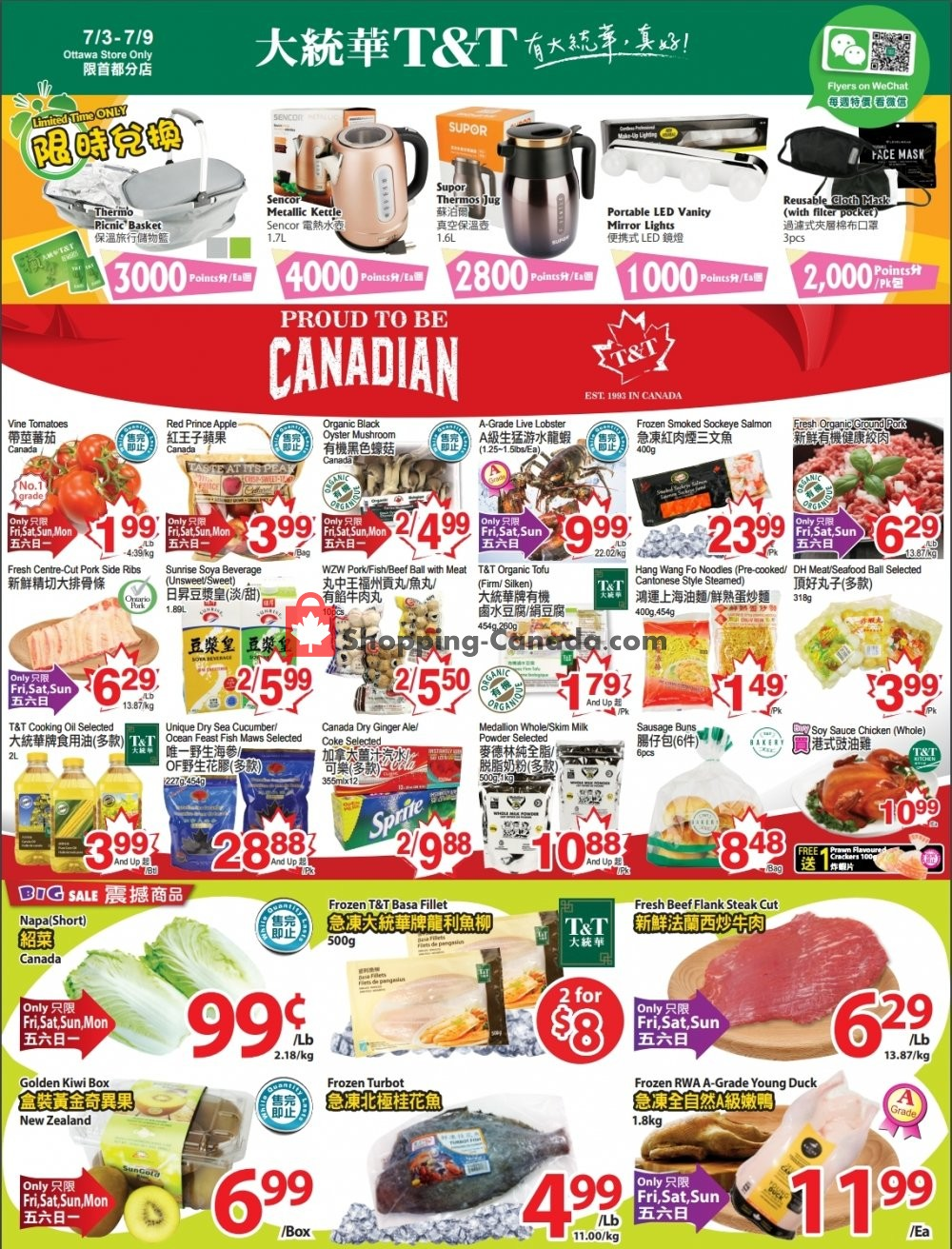 Flyer T&T Supermarket Canada - from Friday July 3, 2020 to Thursday July 9, 2020