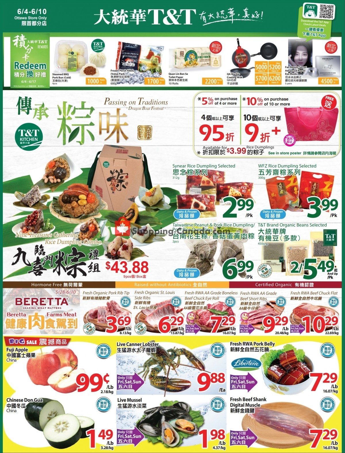 Flyer T&T Supermarket Canada - from Friday June 4, 2021 to Thursday June 10, 2021