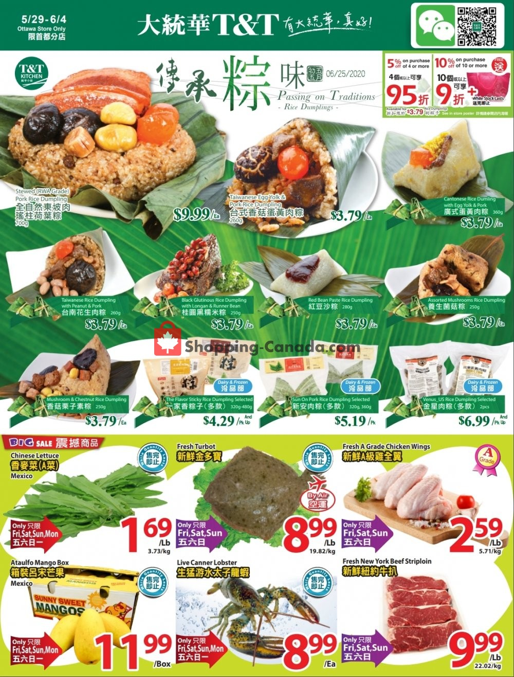 Flyer T&T Supermarket Canada - from Friday May 29, 2020 to Thursday June 4, 2020