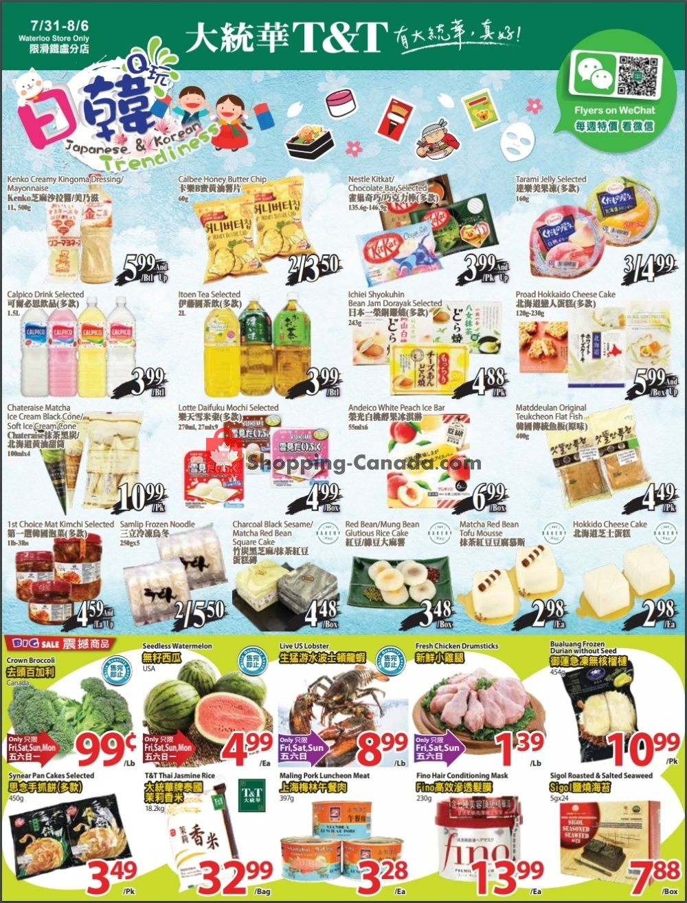 Flyer T&T Supermarket Canada - from Friday July 31, 2020 to Thursday August 6, 2020