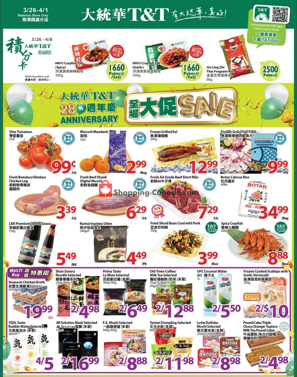 Flyer T&T Supermarket Canada - from Friday March 26, 2021 to Thursday April 1, 2021
