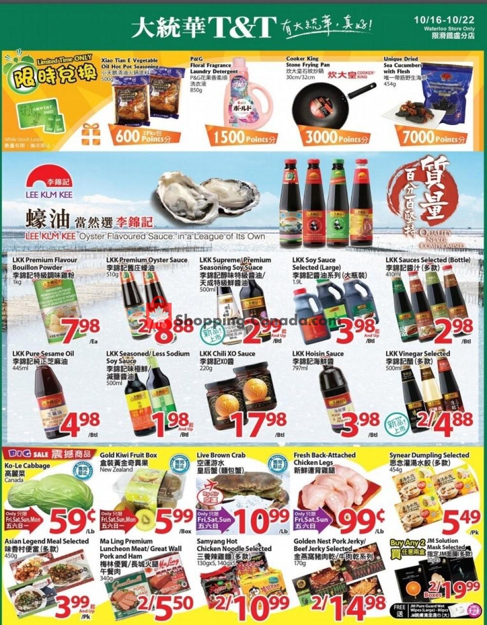 Flyer T&T Supermarket Canada - from Friday October 16, 2020 to Thursday October 22, 2020