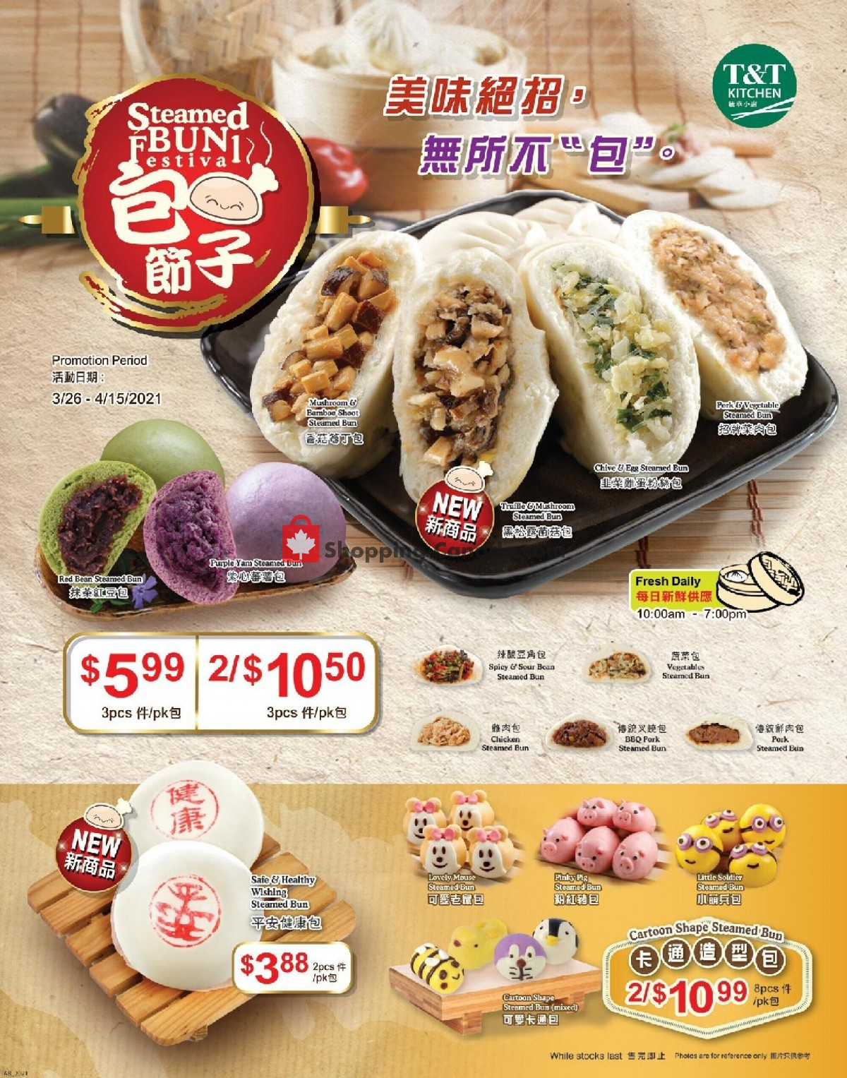 Flyer T&T Supermarket Canada - from Friday March 26, 2021 to Thursday April 15, 2021
