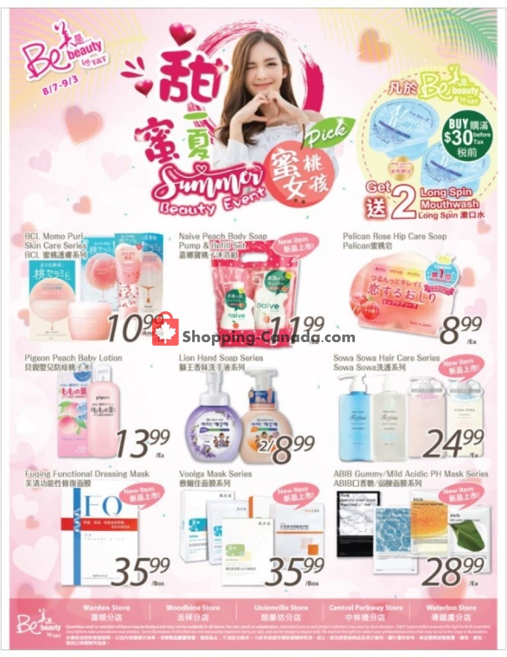 Flyer T&T Supermarket Canada - from Friday August 7, 2020 to Thursday September 3, 2020