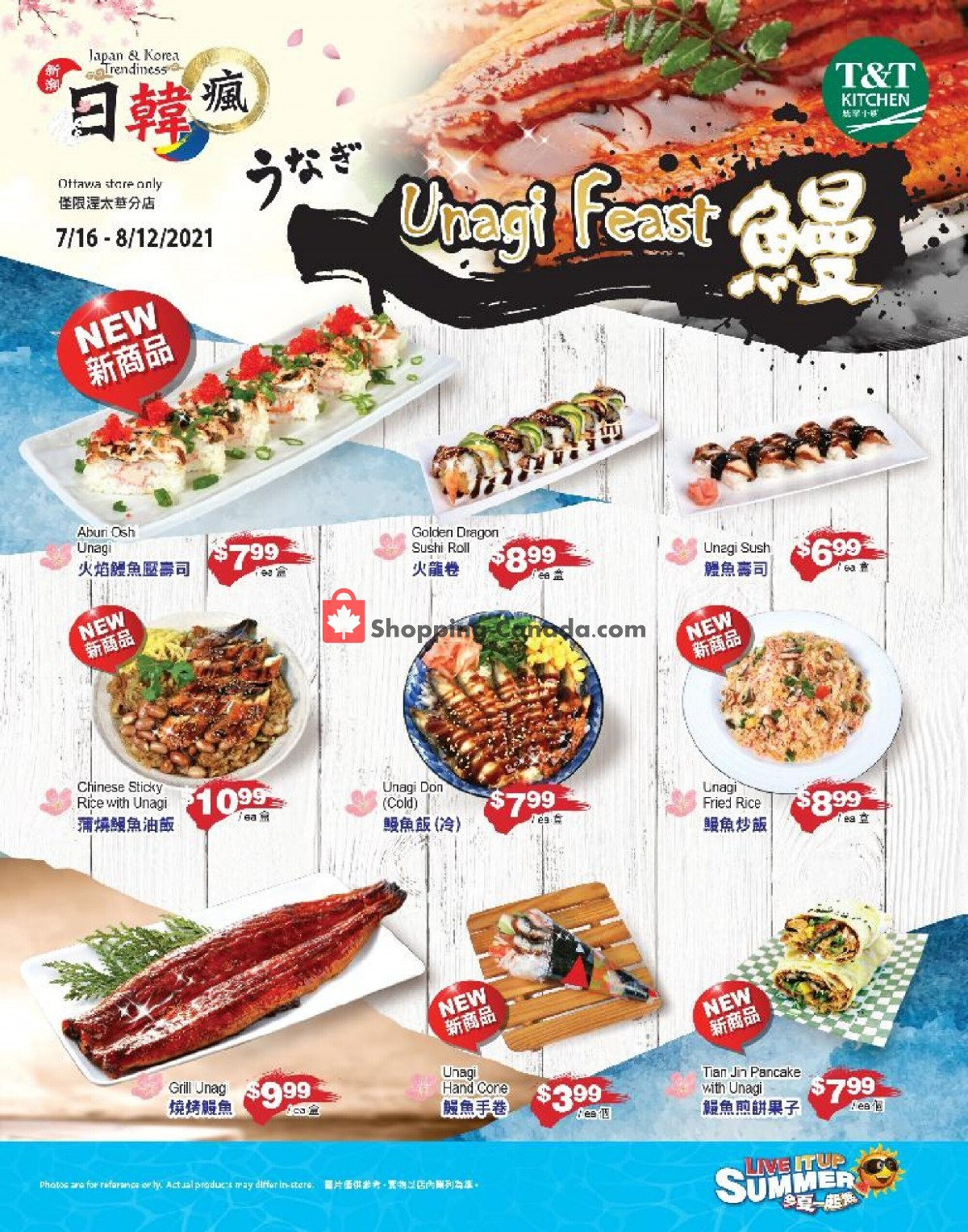 Flyer T&T Supermarket Canada - from Friday July 16, 2021 to Thursday August 12, 2021