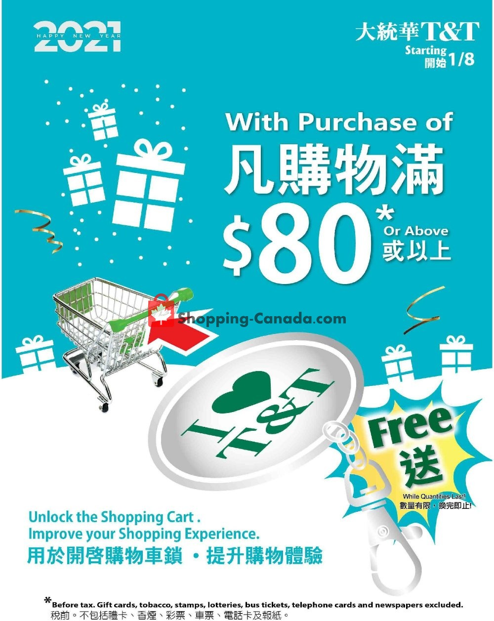 Flyer T&T Supermarket Canada - from Friday January 8, 2021 to Monday January 18, 2021