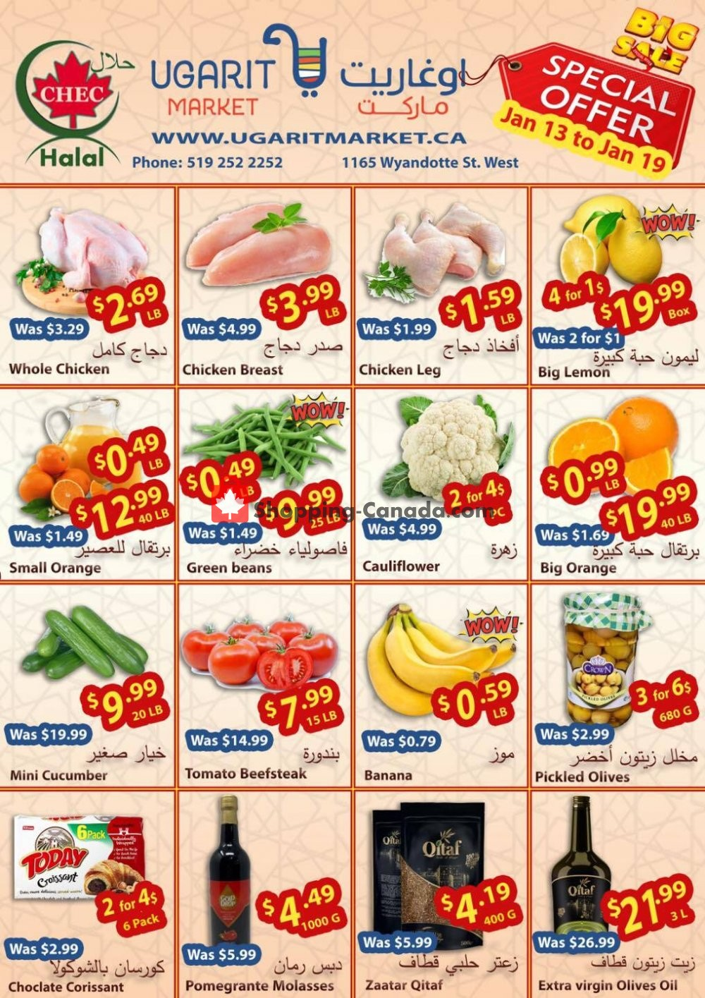 Flyer Ugarit Market Canada - from Wednesday January 13, 2021 to Tuesday January 19, 2021