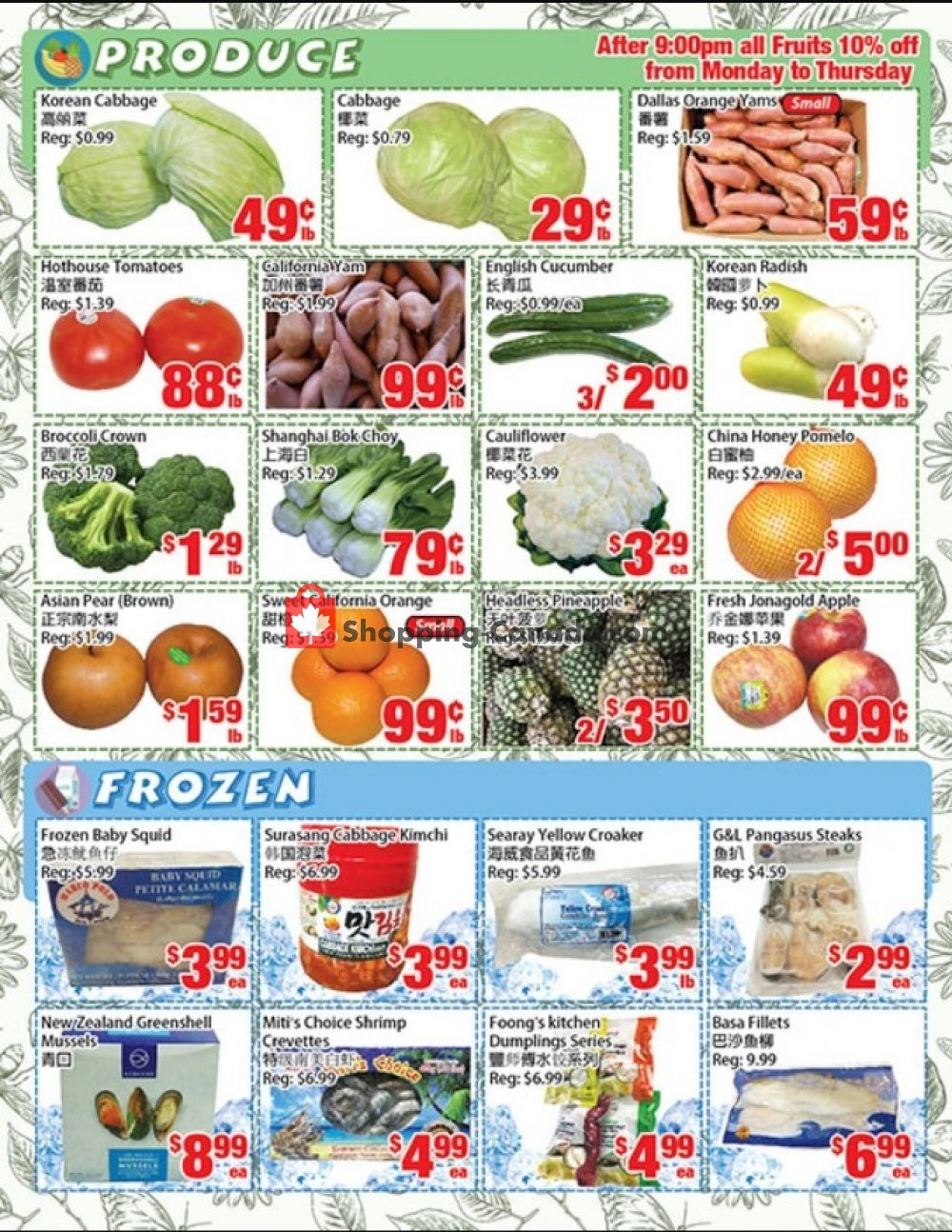 Flyer United Supermarket Canada - from Thursday November 7, 2019 to Wednesday November 13, 2019