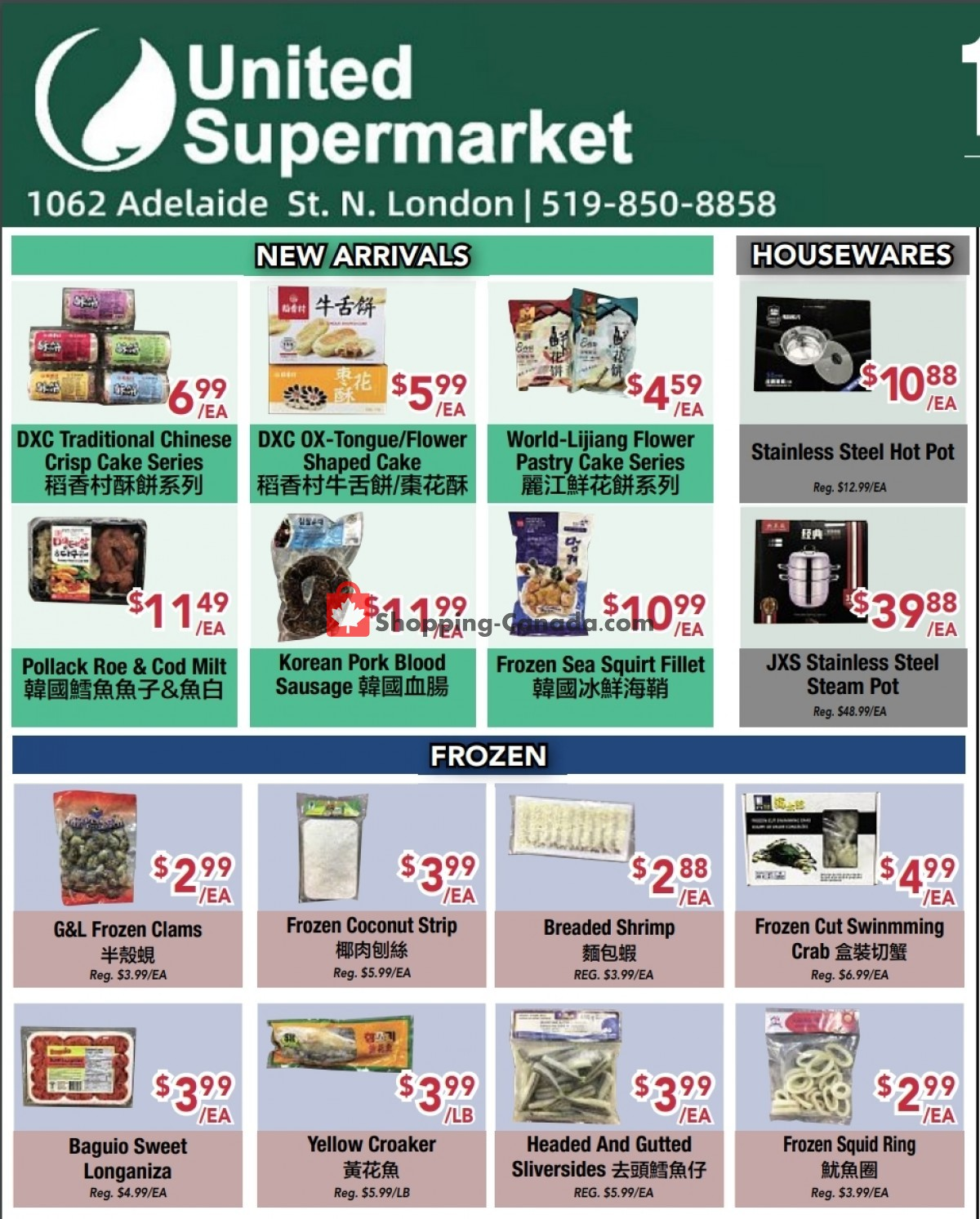 Flyer United Supermarket Canada - from Thursday July 15, 2021 to Wednesday July 21, 2021