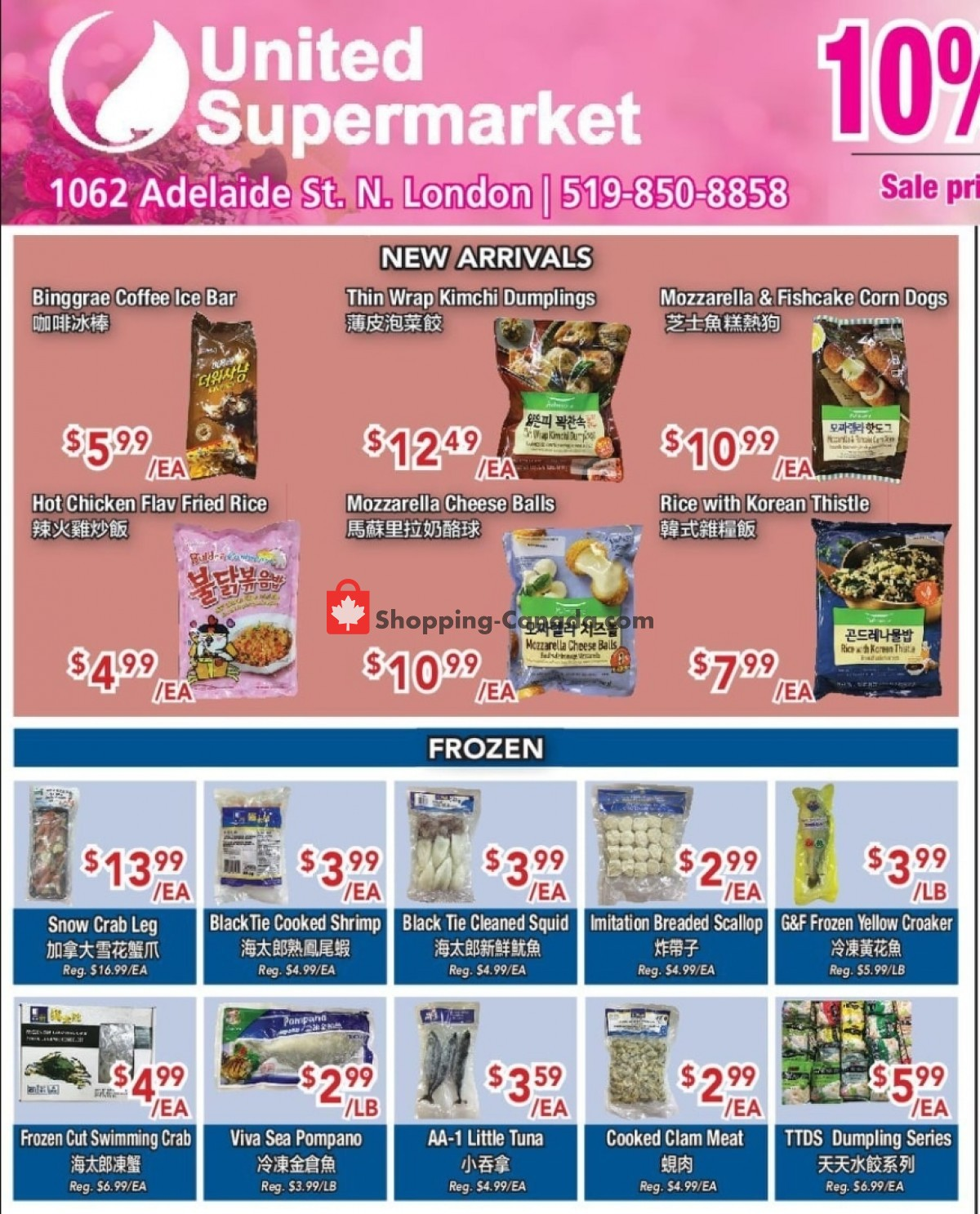 Flyer United Supermarket Canada - from Thursday May 6, 2021 to Wednesday May 12, 2021