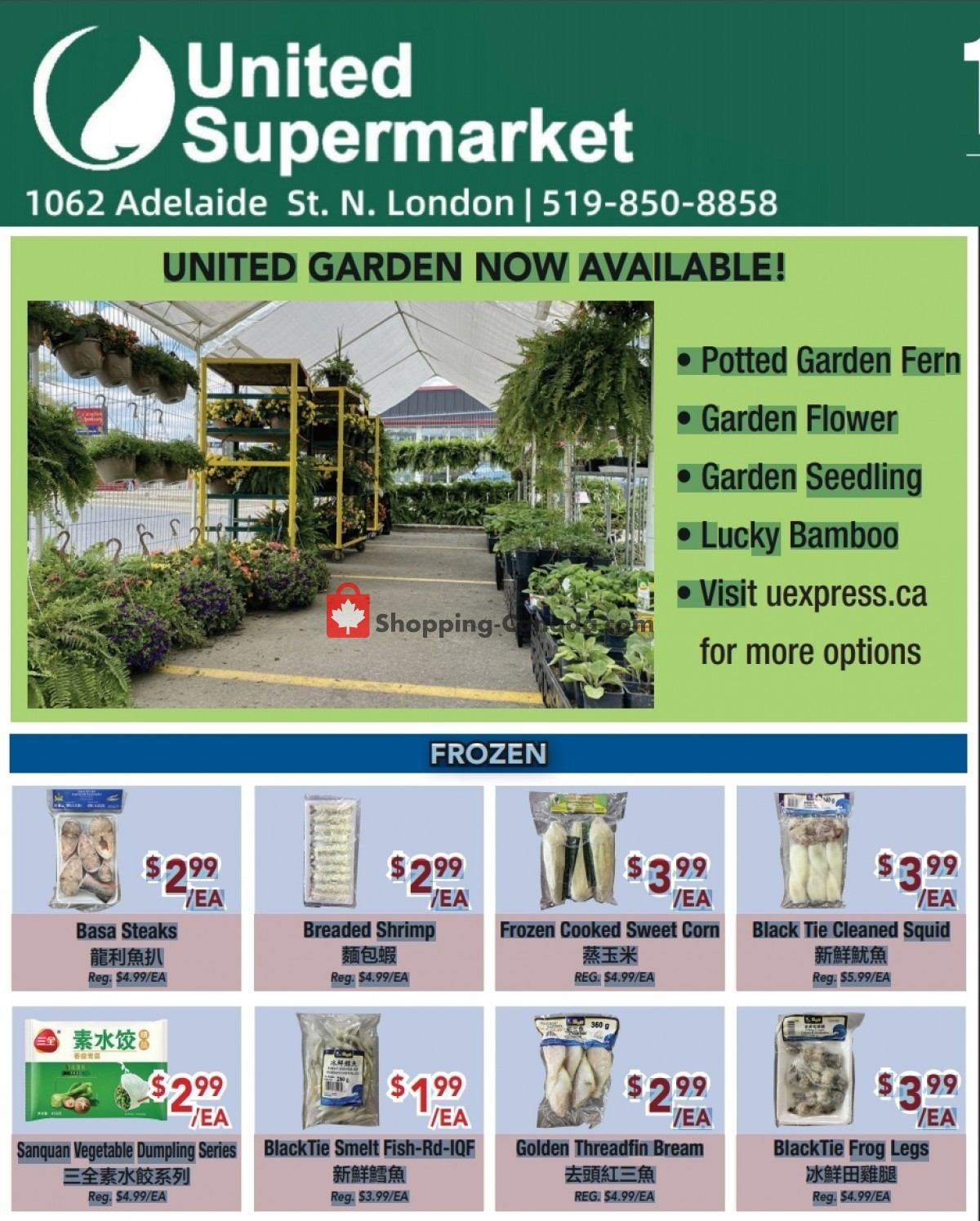 Flyer United Supermarket Canada - from Thursday June 10, 2021 to Wednesday June 16, 2021