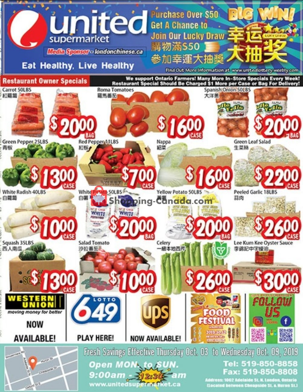 Flyer United Supermarket Canada - from Thursday October 3, 2019 to Wednesday October 9, 2019