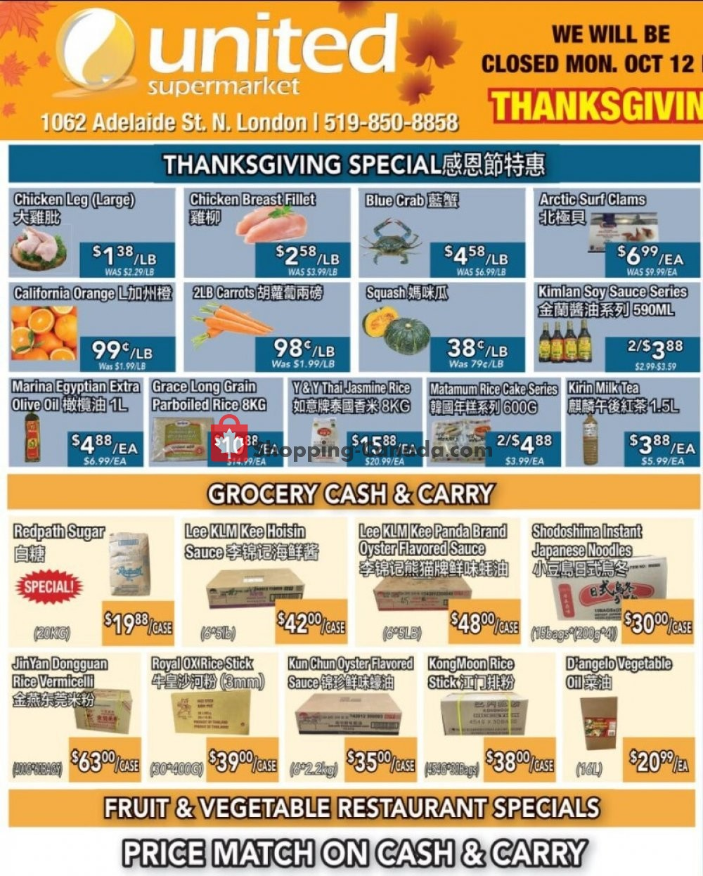 Flyer United Supermarket Canada - from Thursday October 8, 2020 to Wednesday October 14, 2020
